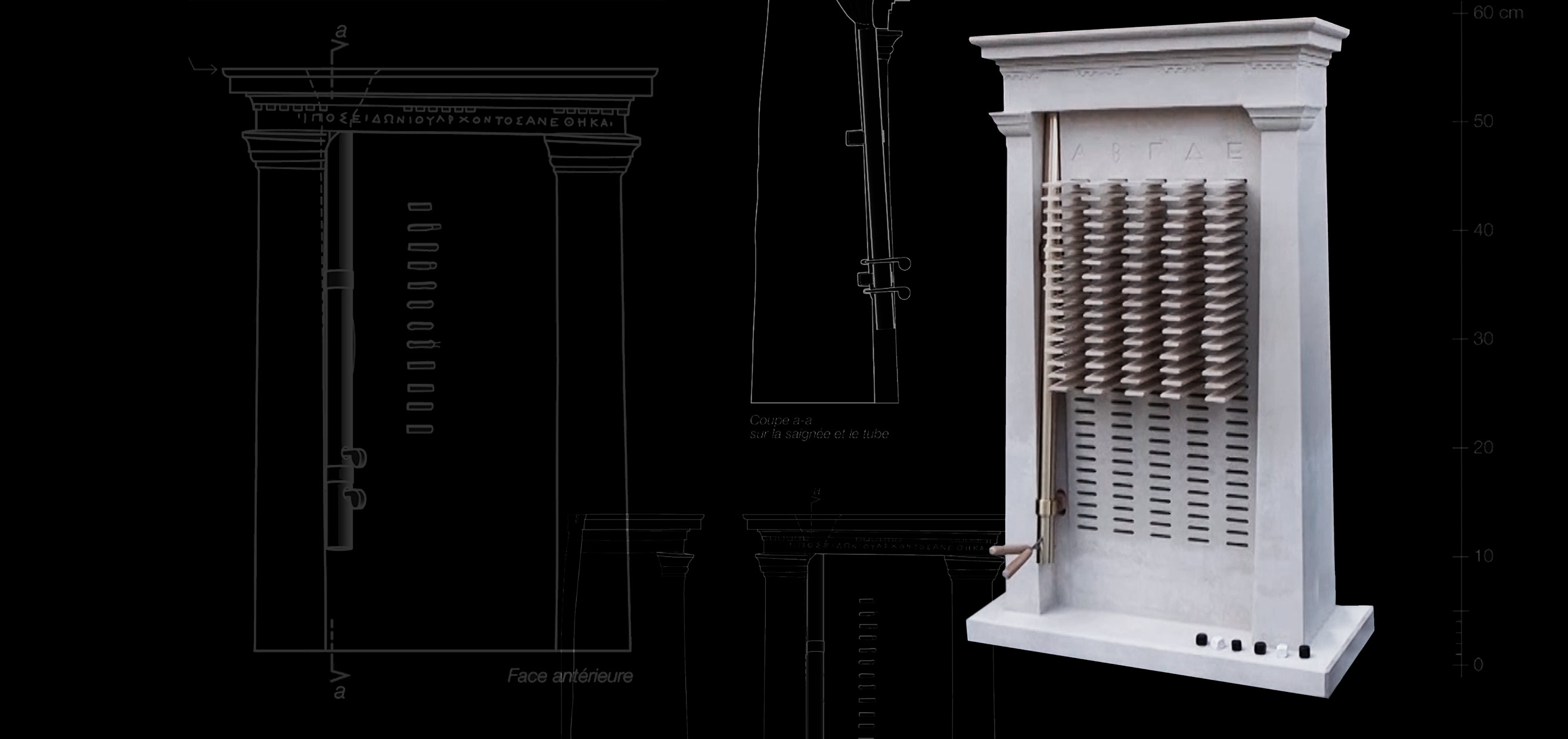 A Kleroterion, device used in the Athenian democracy to select citizens.