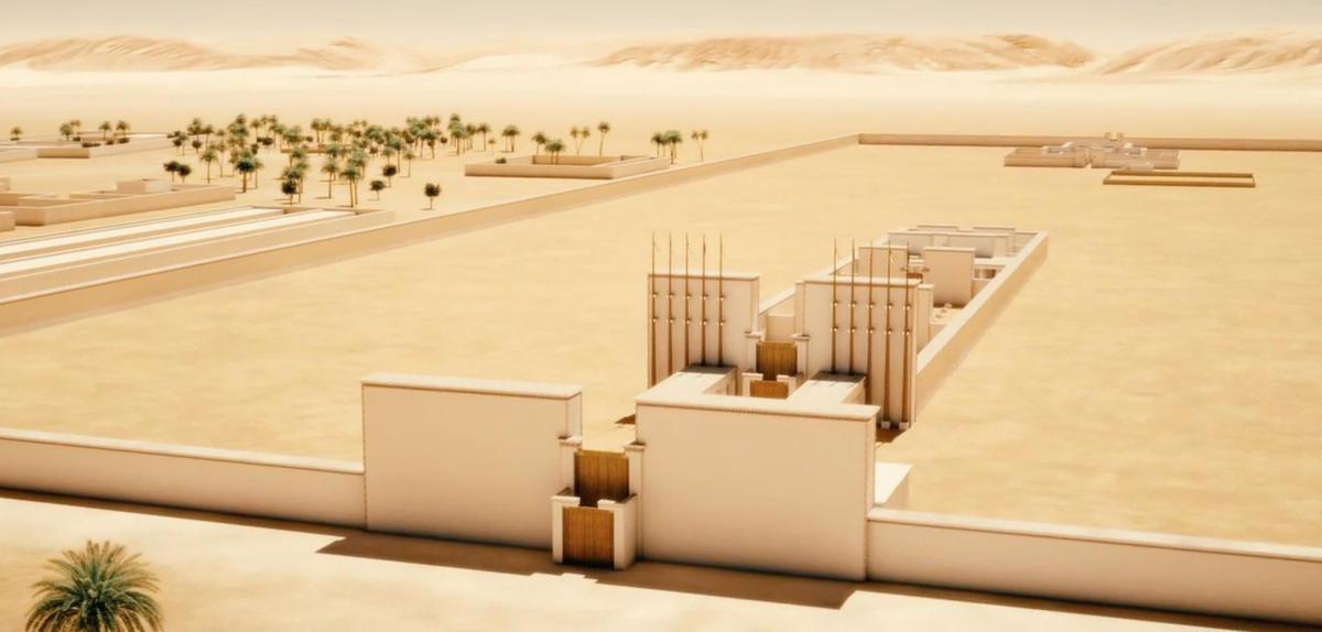 The Lost City of Akhenaten